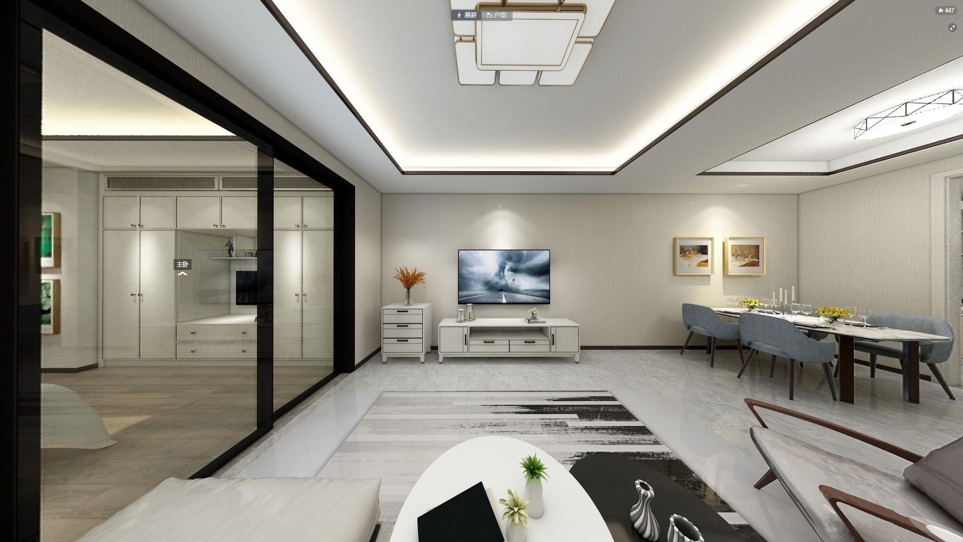 现代风格小户型公寓