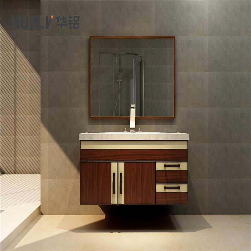 全铝浴室柜