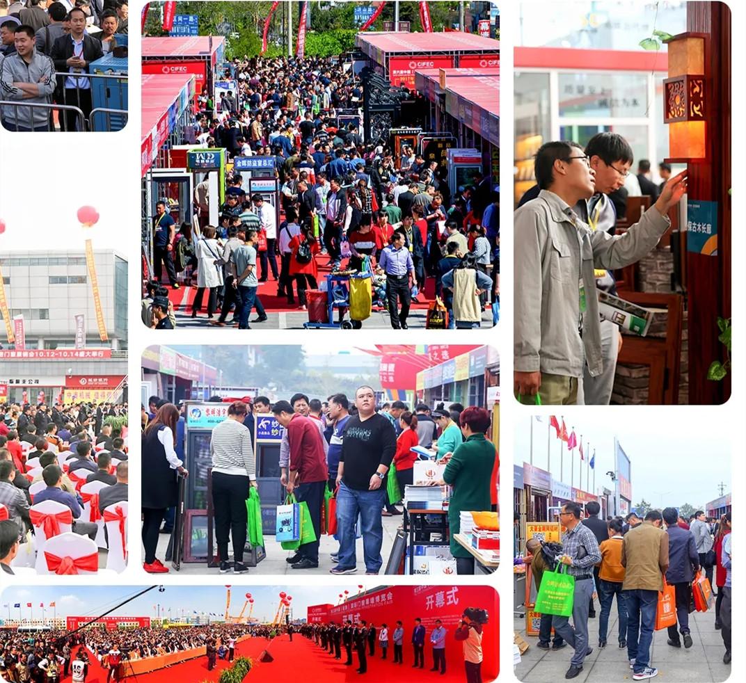 【邀请函】第十二届中国(潍坊)家居门窗博览会,与您相约山东临朐