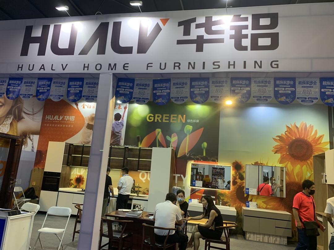 华铝家居|助力北京市场品牌拓展,华铝家居亮相2021北京红星美凯龙超级家博会