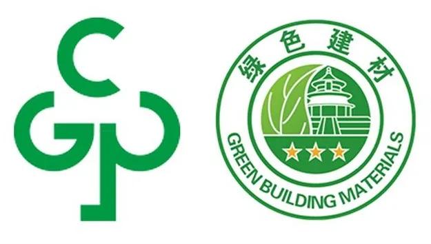 集团|华建铝合金建筑型材通过中国绿色建材产品三星级认证