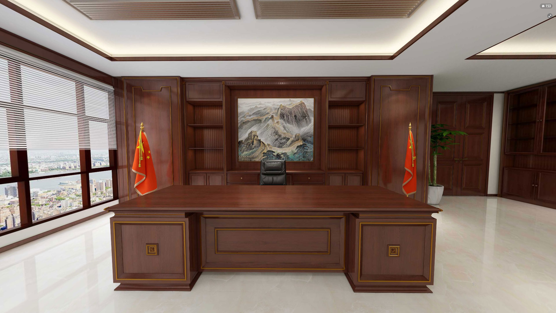 Chinese style office