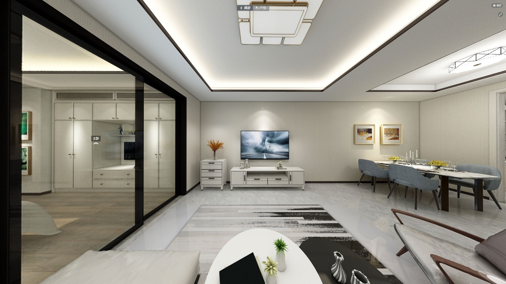 Modern style small apartment