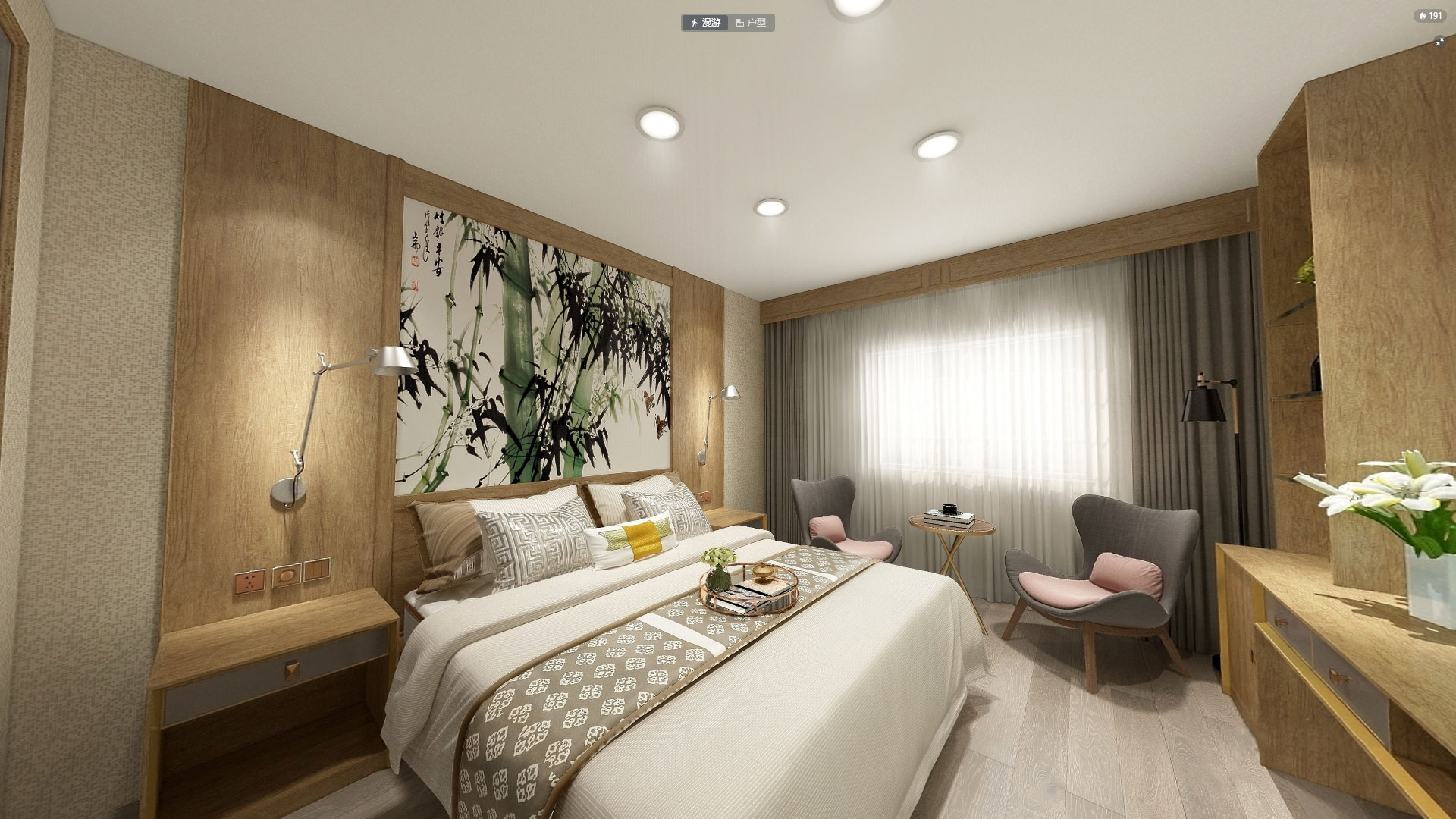 Modern style guest house case A